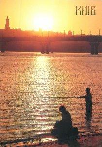 Postcard Ukraine On the Dneiper sunset bridge image people fishing