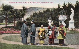 California San Francisco Chinese Women In Sutro Heights sk3876
