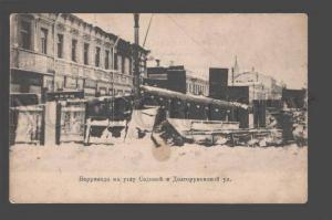 092214 Moscow after revolution Barricade on Dolgorukovskaya st