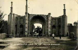 iran persia, GHAZVIN QAZVIN, Entrance Gate to the Town (1950s) RPPC Postcard