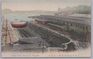 Nagasaki, Japan - Mitsu Bishi Dockyard (Pre WWI)