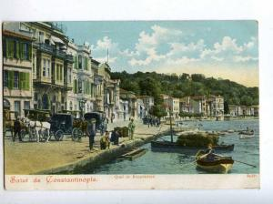 206437 TURKEY CONSTANTINOPLE Bouyukdere quay Vintage postcard