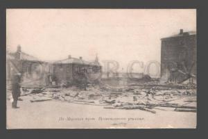 092229 Moscow after revolution Miussah Industrial school Old