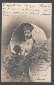 105755 Baby BOY in EGG Stork Vintage PHOTO PC