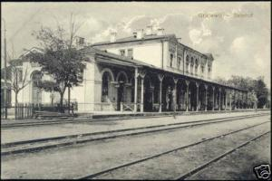 poland, GRAJEWO, Railway Station (ca. 1915)