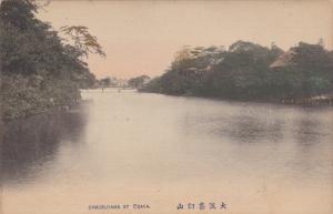 Chausuyama At OSAKA, JAPAN, 1900-1910s