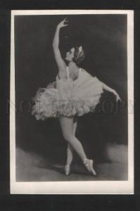 070653 ULANOVA Great Russia BALLET Star DANCE old PHOTO