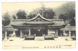 Isukushimanjinja Shomen, Japan, 00-10s