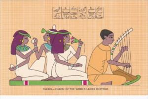 Egypt Thebes Chapel Of The Nobel's Ladies Meetings