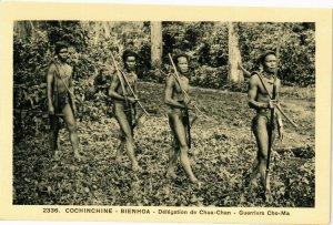 VIETNAM INDOCHINE - Cochinchine - Bienhoa - Délégation de Chua-Chan (190141)
