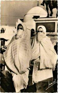 CPA AK Alger- Deux Mauresques ALGERIE (812756)
