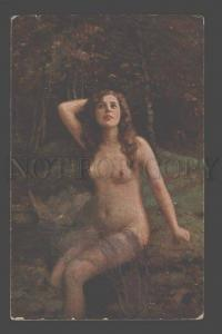 092563 MERMAID w/ LONG HAIR by Ernst Schneider Vintage PC