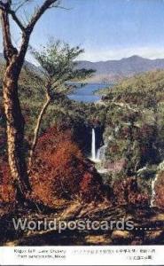 Japan Kegon Fall, Lake Chuzenji Nikko Kegon Fall, Lake Chuzenji Nikko