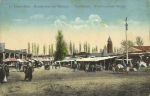 uzbekistan russia TASHKENT TOSHKENT Woskressener Market