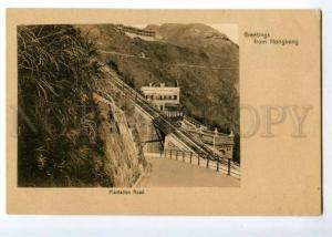 147145 GREETINGS from HONGKONG Plantation rd Vintage postcard
