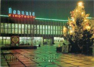 Postcard Ukraine Kiev Leipzig Cinema