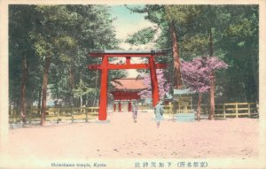 Japan Shimokawa Temple Kyoto 04.89