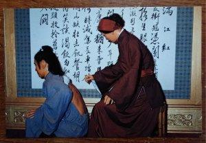 Yo Fei & Yo Fei's Mother, Hong Kong - unused