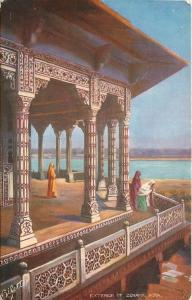 India~Exterior Of Zenana Agra~Ladies Of Shah's Court~TUCK~Wide Wide World #7237