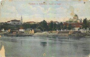Postcard Croatia Pozdrav iz Vukovara