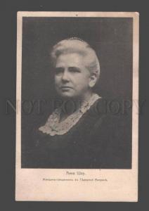 093258 Women's Suffrage ANNA SHAW American Priest Vintage PC