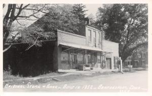 Bentonsport Iowa~Blount's General Store & Bank~b1852~Gasoline Pump~1950s RPPC