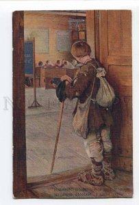 286047 RUSSIA Rural School BOGDANOV-BELSKY Vintage Lapina PC
