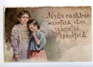 152312 RUSSIA Kids before Wedding by BEM vintage RARE PC