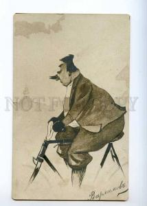 236157 VARLAMOV Russian Theatre ACTOR on bicycle caricature