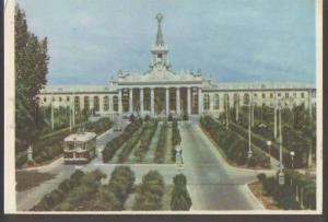 111318 Ukraine Kharkiv KHARKOV Airport Old postcard