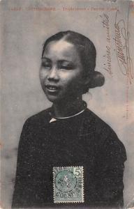 Cochinchine Vietnam, Viet Nam Thudaumont Femme Buste Cochinchine Thudaumont F...