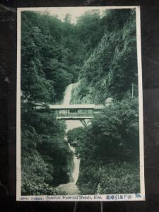 Mint Japan RPPC Postcard Nunobiki Water Fall