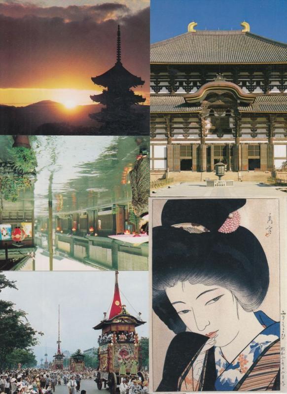 JAPON JAPAN 400 Cartes Postales Mostly 1960-2000
