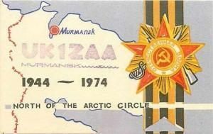 USSR, Moscow, PSE QSL, Murmansk, UK1ZAA