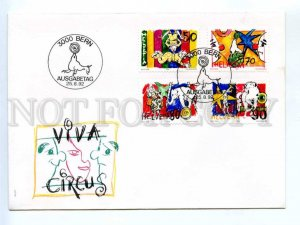 417714 Switzerland 1992 year FDC circus stamps set FDC clowns elephants