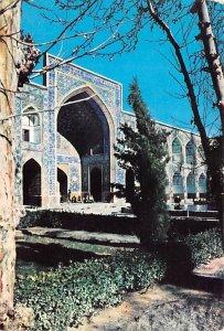 Inside of Tchaharbgh School Isfahan Iran 1968