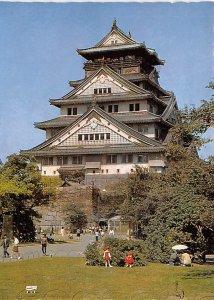 Osaka Castle Tower Japan Unused