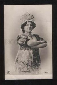 060519 TRUHANOVA Russian BALLET DANCER vintage PHOTO