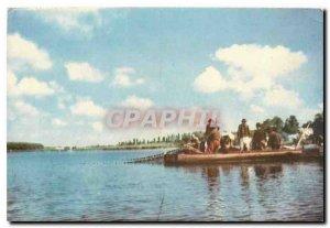 Old Postcard Republica Romana Populara Fishermen on Lake Snagov