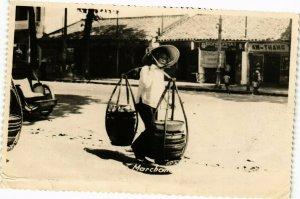 VIETNAM INDOCHINE - Marchand (190164)