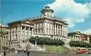 Russia Moscow State Lenin Library postcard