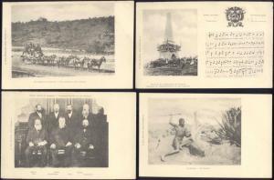 BOER WAR, Lot of 6 Postcards, Transvaal, Hymne, Paul Kruger (1899)