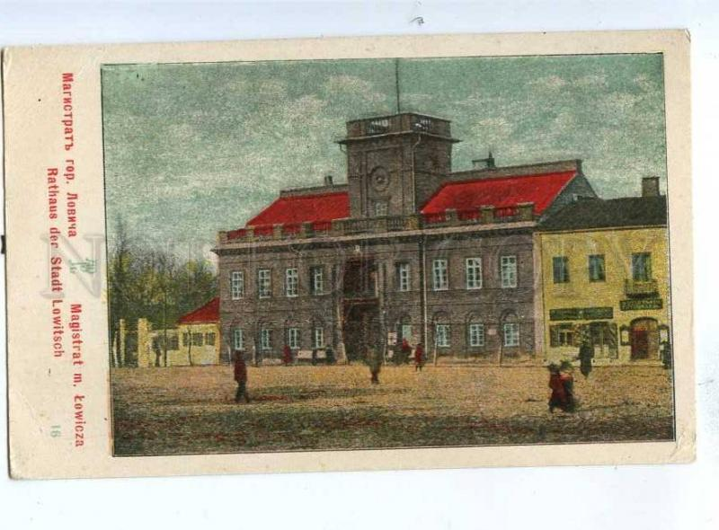 191906 POLAND Lowicz magistrate Vintage postcard