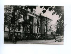 147920 Russia Kaliningrad BALTIYSK Main Post office Pillau OLD