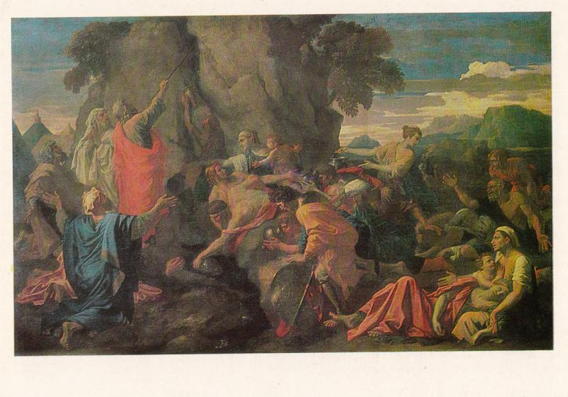Art postcard Nicolas Poussin - Moses Stricking the Rock