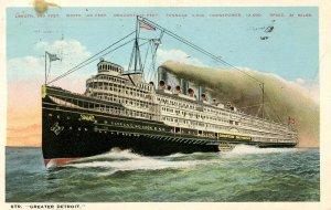 Detroit & Cleveland (D&C) Line - SS Greater Detroit