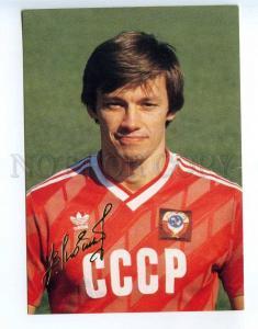 237851 FACSIMILE football Soccer player Vladimir Lyutiy DNEPR Dnepropetrovsk