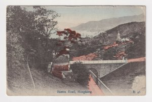 CHINA HONG KONG BOWEN ROAD DIVIDED BACK PUBLISHED CIRCA 1907