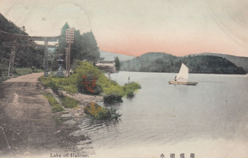 Lake of HAKONE , Japan , 00-10s