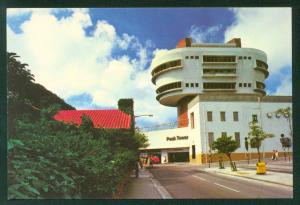 Peak Tower at Victoria Gap Shopping Complex 1970s Hong Kong China Postcard